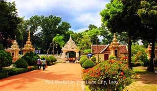 Laos Highlights Tours Package
